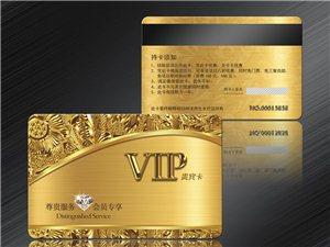 專業制卡,安裝各種收銀軟件系統.