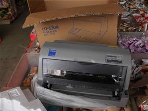 九成新商用针式打印机