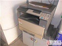 震旦复印机转让