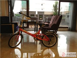 可折疊自行車