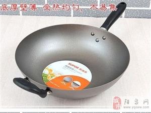 出售全新苏泊尔FC32N1可立盖炒菜锅