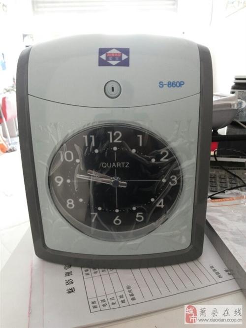 爱宝S-860SP打卡机考勤纸卡考勤机打卡钟