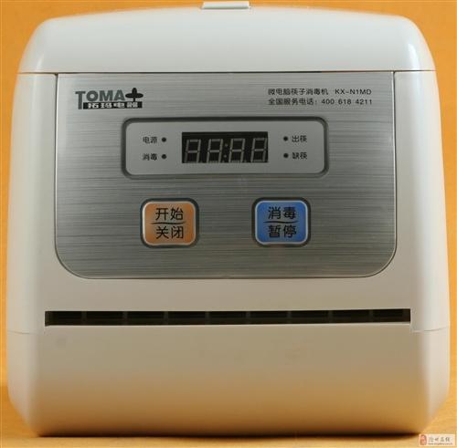 筷子消毒机−−饭馆、食堂用