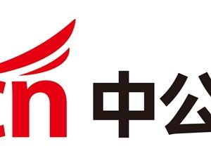 2014年�贾菔泄���T培�班3月3日�_�n