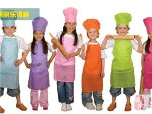 南昌親親袋鼠廚廚樂課程全城招生開課啦!