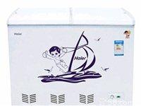 海尔冰柜卧式冰柜出售