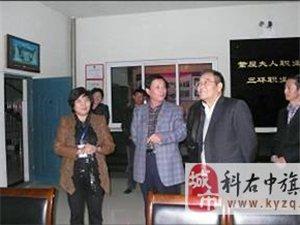 通遼市紫屋夫人職業技術學校