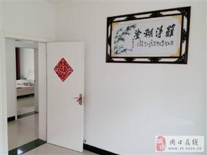 万正龙湖城 3室2厅130平米 豪华装修 半年付