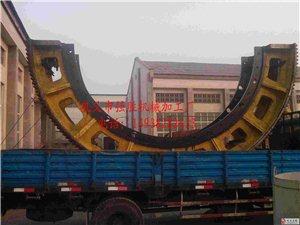 球磨機大齒輪(大齒圈)專業制造商