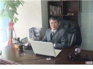 日鑫黃金外匯投資培訓授課綱要——高級班
