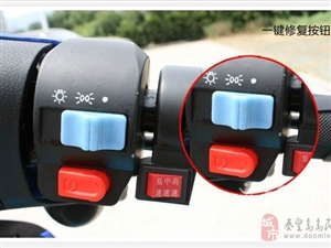 72V20AH68KM/h电动车秦皇岛出售