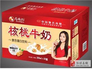 中国驰名商标乐福记食品诚招淄博各地经销商