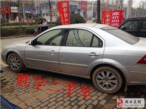 出售06年福特蒙迪欧,自动挡高配,车况好,无事故。