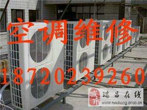 瑞昌市內空調維修保養,工廠,廠區辦公樓空調維修保養