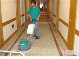 讯立洁保洁公司