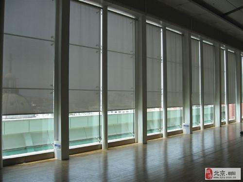 北京定做窗帘办公窗帘卷帘铝百叶帘布艺窗帘百叶窗帘