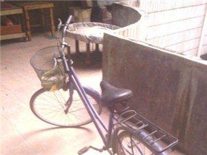七成新凤凰牌自行车低价甩卖-100元