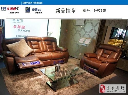 芝华仕沙发,以旧换新,有好多旧沙发