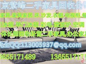 南京二手家具回收南京办公家具回收南京二手隔断回收