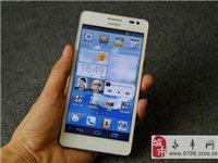华为白色8860智能手机