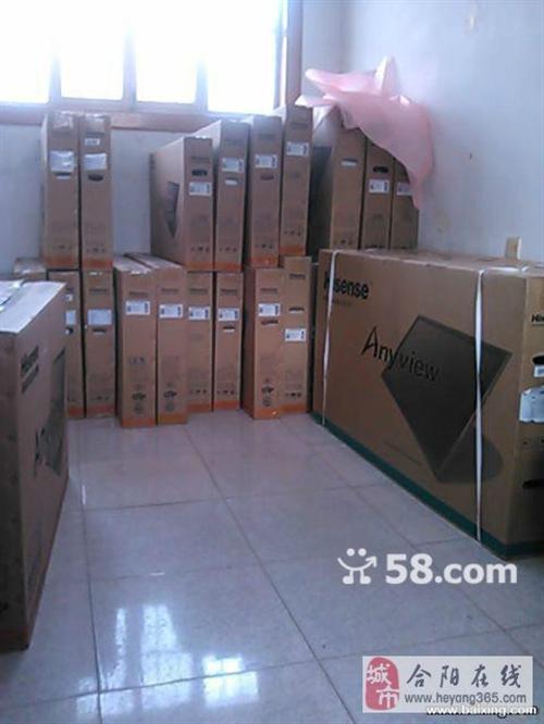 全新海信LED电视32寸——65寸,内部渠道正品保