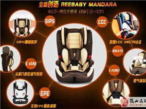 100%全新MANDARA汽车儿童安全座椅