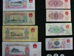 第三版人民币旧品:孝义市18735813115