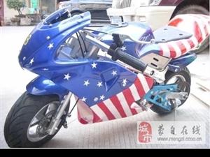 迷你小摩托车一张