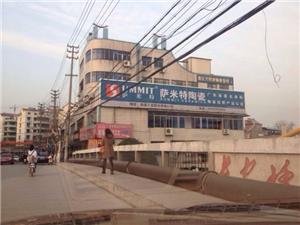 长安桥广告位招租