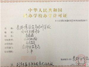 2014春季一对一辅导品牌−−咸阳博学教育