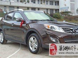 广汽传祺GS5仅卖一万元15031167151