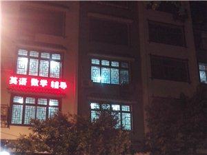 榕江福卡斯外国语学校2014年春季周末班开学通知