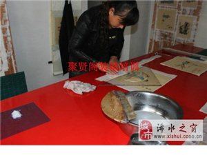 北京手工字画装裱培训,字画裱画培训班教程