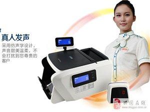 興國科密點鈔機T125(C)銀行專用點驗鈔機出售