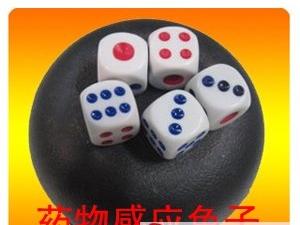 供应扑克牌具扑克牌洗牌