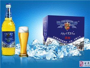 蓝带啤酒-古蔺县蓝带啤酒总经销诚邀各大加盟商加入!