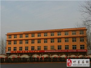 叶县北高速出口加油站南邻整栋楼房(带院)出租
