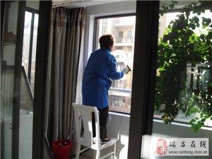 瑞昌專業做家庭鐘點工定點定期保潔清洗