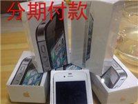 重庆石桥铺苹果5S分期