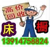 南京二手家具回收办公家具空调电器仓库积压等等