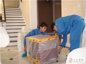 广州到成都搬家公司,广州搬家到成?#32423;?#23569;钱