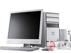 2007年TCL台式电脑一台,带配套音响,键鼠等。