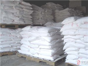 應城加工石膏粉生產設備轉讓