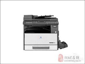 复印机打印机销售、维修、出租—太阳城浩瀚图文(批量复印价格低)