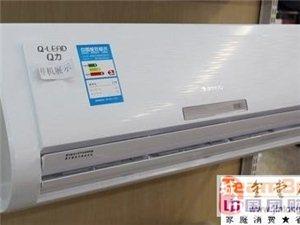 樂至格力美的空調銷售維修公司4000280418