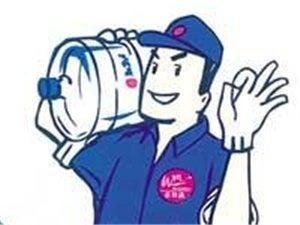 仁寿县居民便民服务公司工厂便民服务小区便民服务