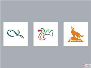 新疆標志設計,烏魯木齊標志設計,新疆vi設計
