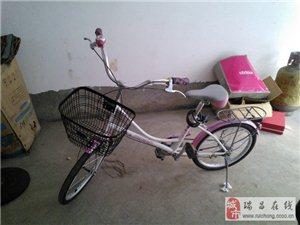 转卖自行车!!