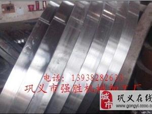 厂家供应质优价廉烘干机轮带(滚圈)