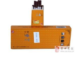 三长花烟,戒烟控烟一步到位,史上最便宜的戒烟产品